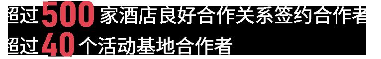 武汉户外拓展培训