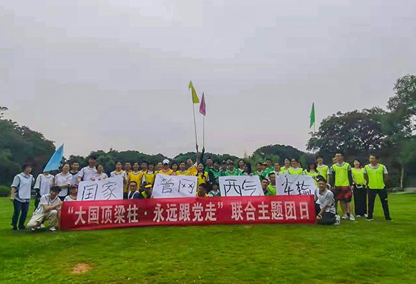 国家管网集团川气东送天然气管道有限公司