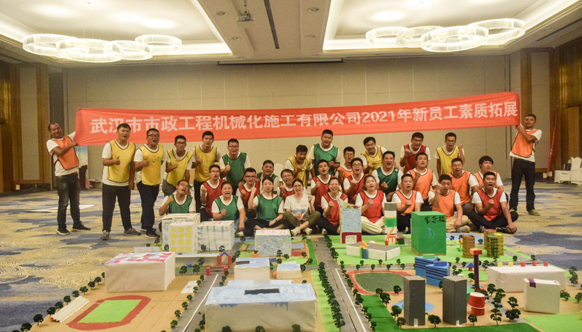 50人-武汉市市政工程机械化施工有限公司-梁子湖龙湾
