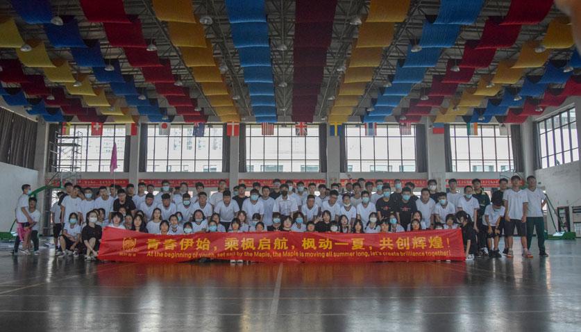 120人-枫叶国际学校-内部场地