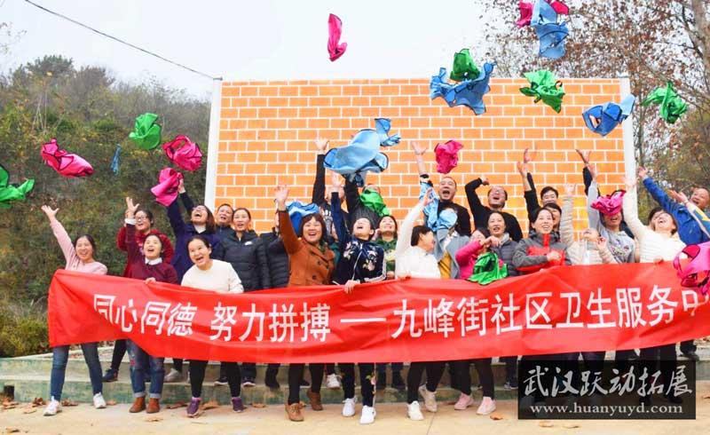 九峰社区卫生服务中心2