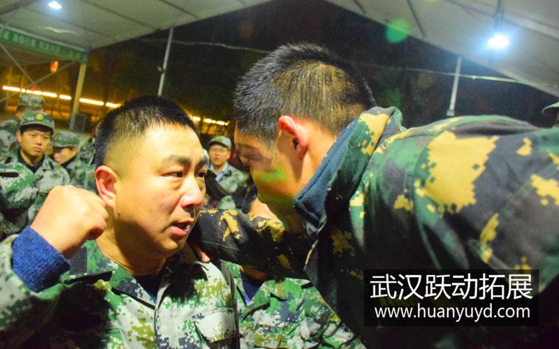 熊猫科技魔鬼军事训练营
